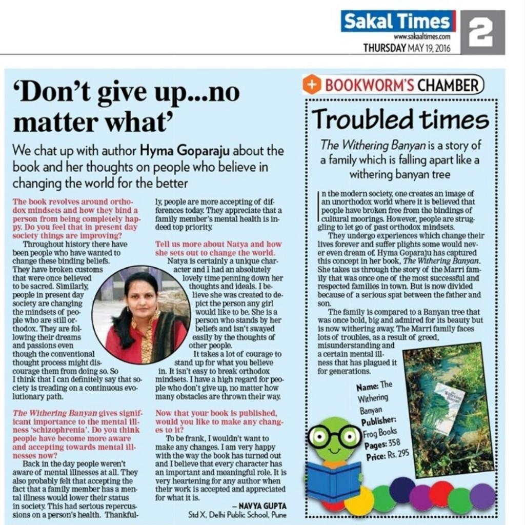 Sakal Times, May 19, 2016.