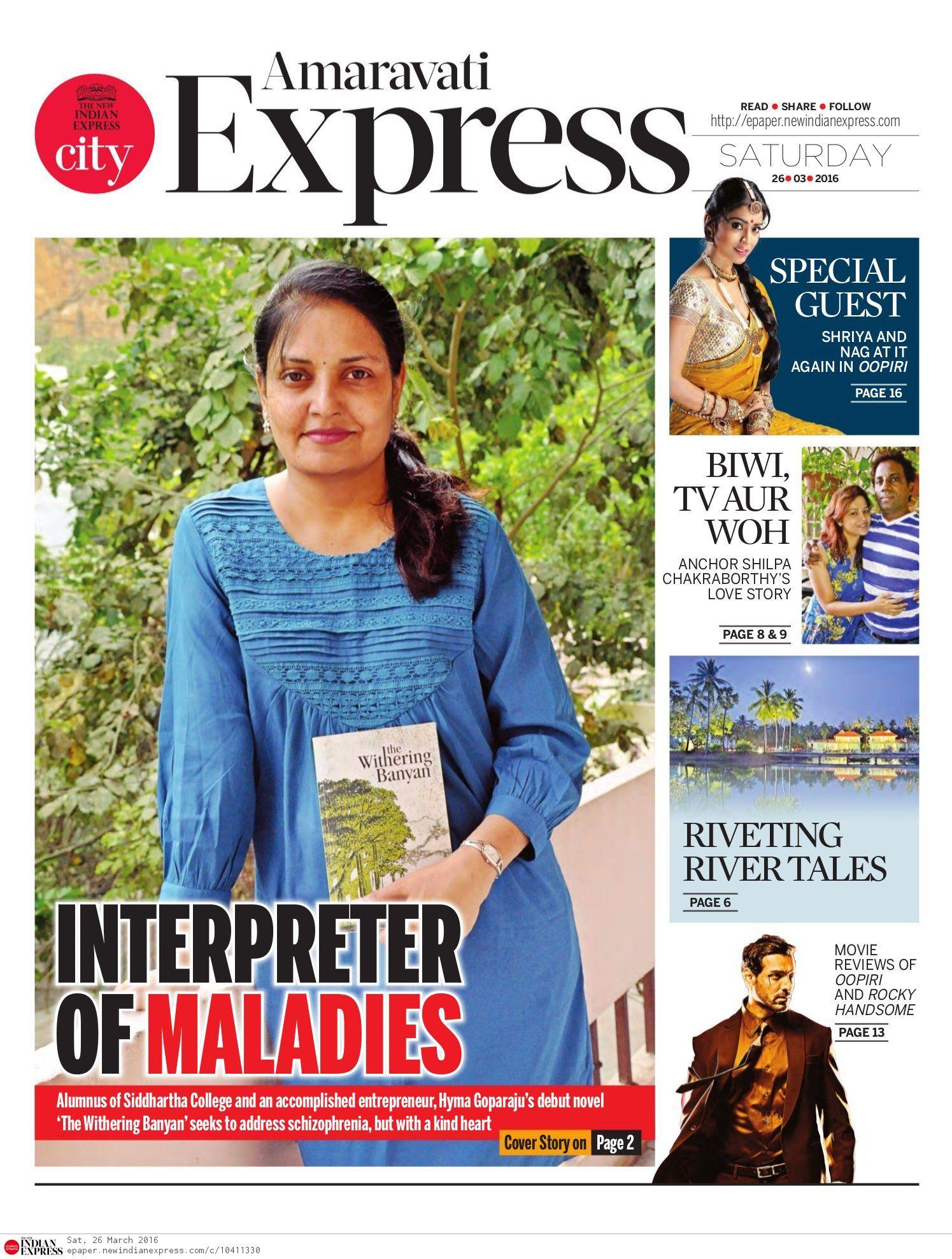 Amaravati Express